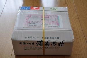 honanDSC_9129.jpg