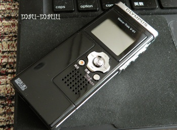 seikyoDSCN6630.jpg